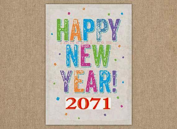 nepali calendar 2072 father's day