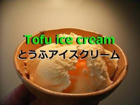 Tofu Ice Cream | recipes | Pinterest