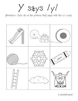Letter Y Activities  Kidzone Educational Worksheets!