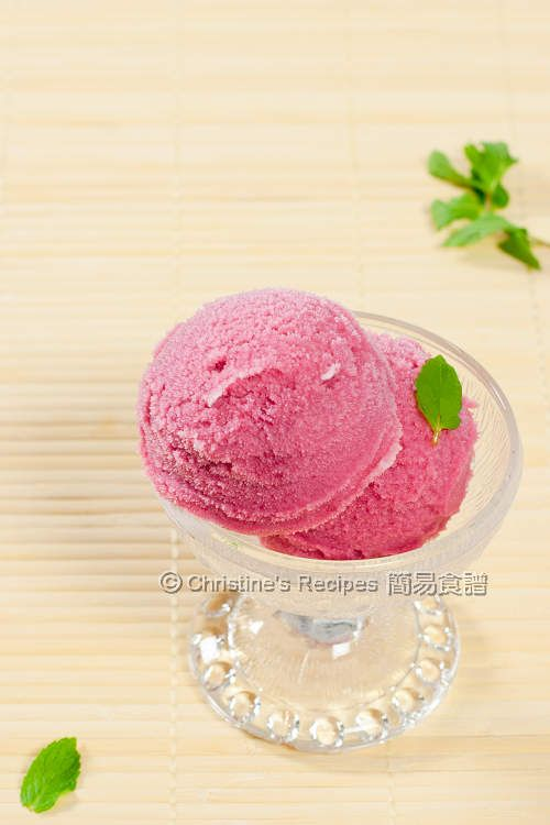 Pomegranate Sorbet from Christine's Recipes