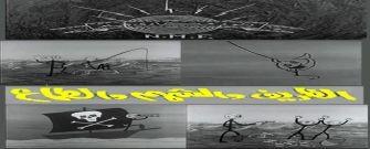 ... Online   Mosalsalat   مسلسلات   Aflam   أفلام   Melody