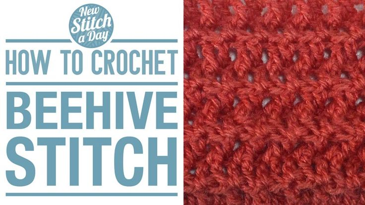 Crochet Tutorial: How to Crochet the Beehive Stitch. Click link to learn this stitch:  http://newstitchaday.com/how-to-crochet-the-beehive-stitch/  #yarn #crocheting