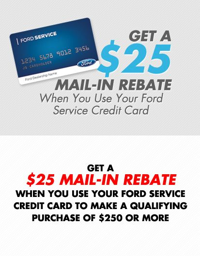 Ford service coupons printable
