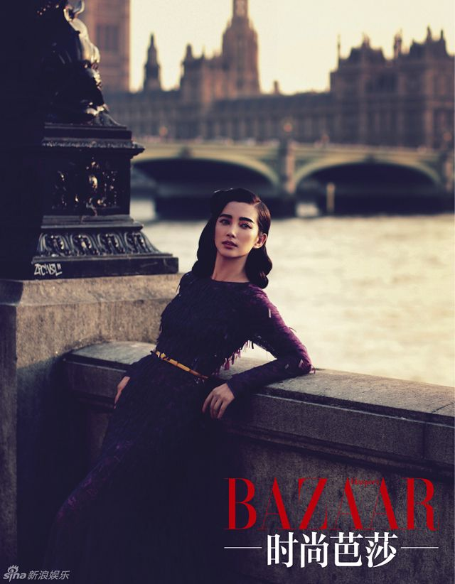 Li Bingbing for Harper's Bazaar China
