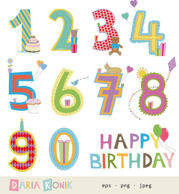 clipart birthday numbers - photo #4