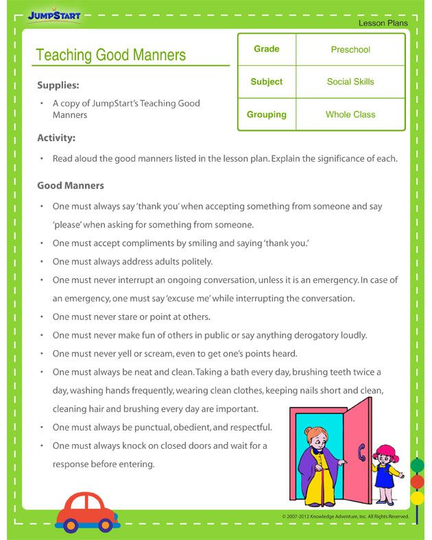 Good behavior essay - Common Steps to Write a