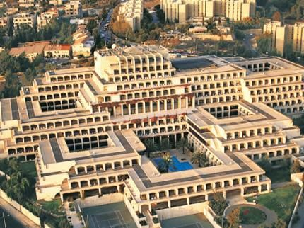 Dan hotel jerusalem all about jerusalem israel for Hotels jerusalem