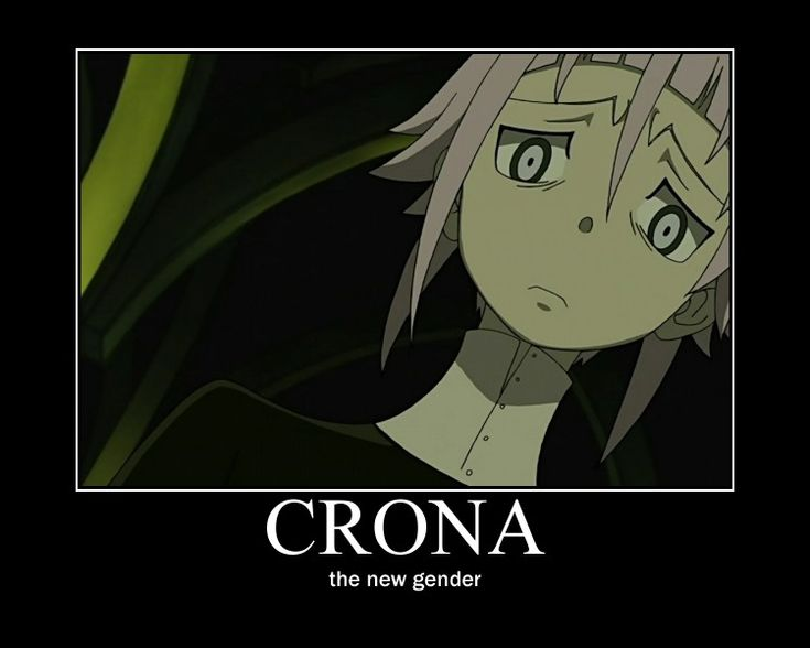 Pin By Taylor P On Crona Pinterest