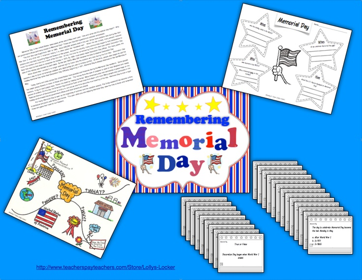 sample memorial day email