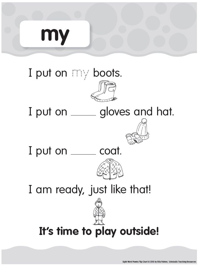 Pre-primer Sight Words: my Printable : Preschool - Sight Words : Pintu2026