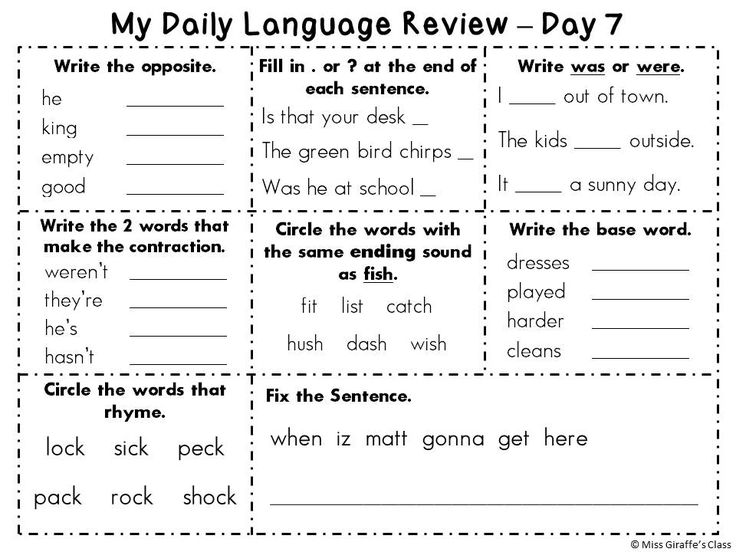 3rd grade dol printable worksheets