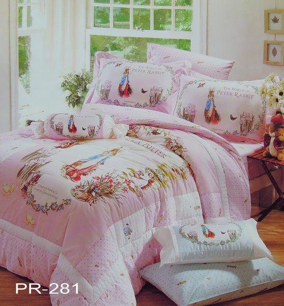 Beatrix Peter Rabbit Fitted Sheet Pillowcase Comforter
