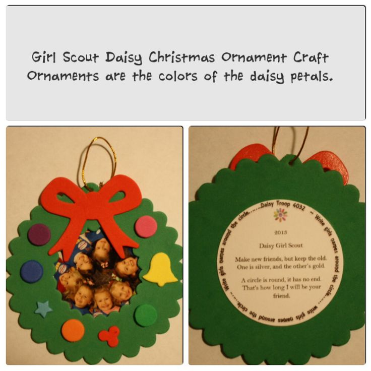 Homemade Christmas Ornaments For Girl Scouts : Girl scout brownie christmas crafts