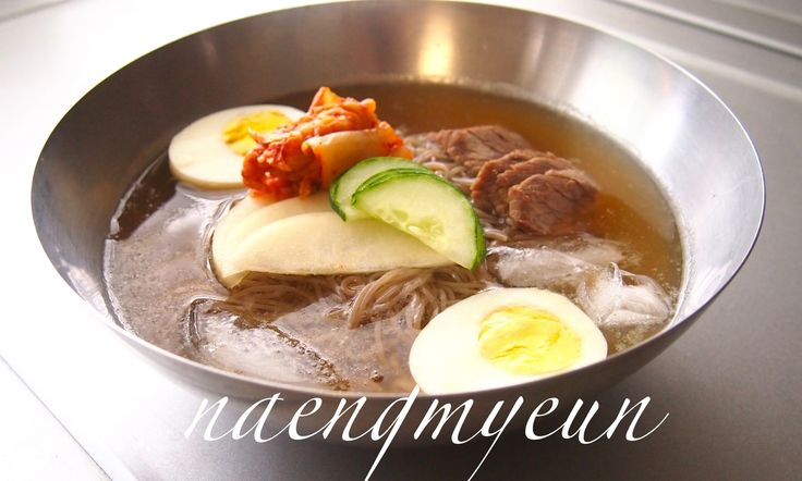 Korean Cold Noodles Naengmyeun 냉면 Recipe | MY BOARD. | Pinterest