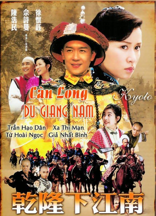 Càng Long Du Giang Nam Kênh trên TV Thuyết minh