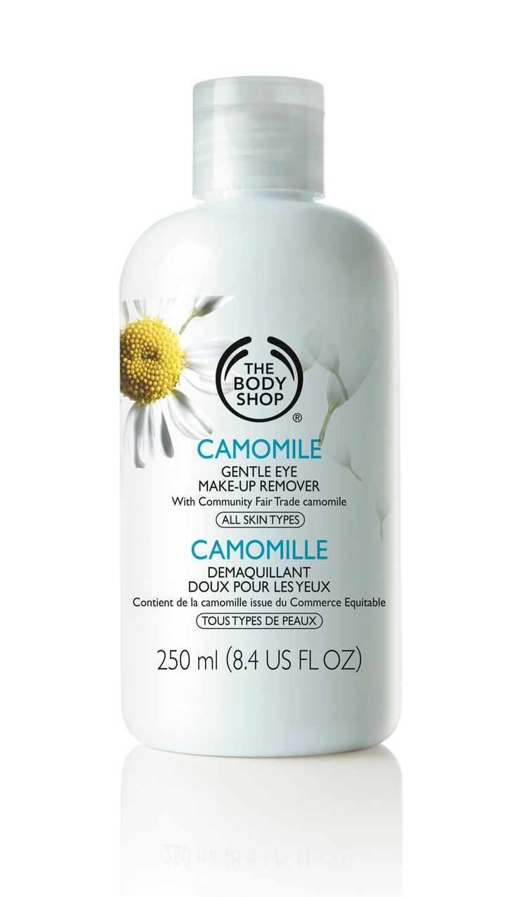 Best gentle eye makeup remover