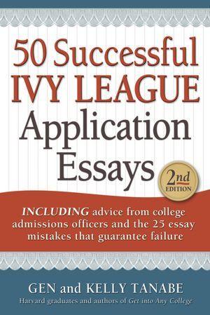 ivy league essay