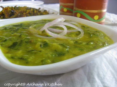 Dal Palak - lentils cooked along with spinach and spices