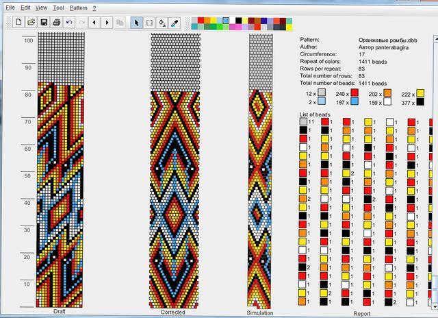Два цвета при вязании спицами
