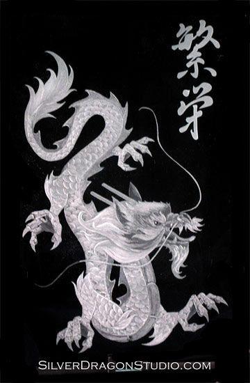 Dragon1s jpg 360 215 550 dragons forever pinterest