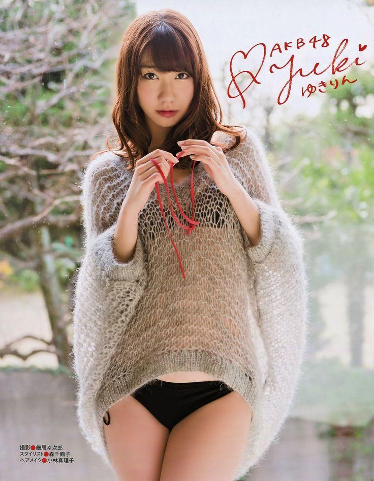 YUKI (歌手)の画像 p1_31