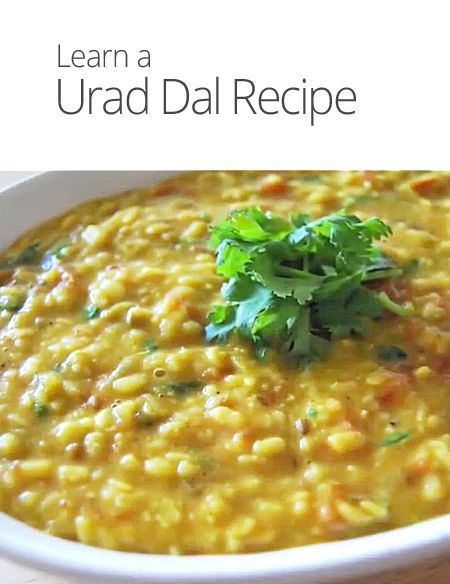Urad Dal RecipeUrad Dal Recipe