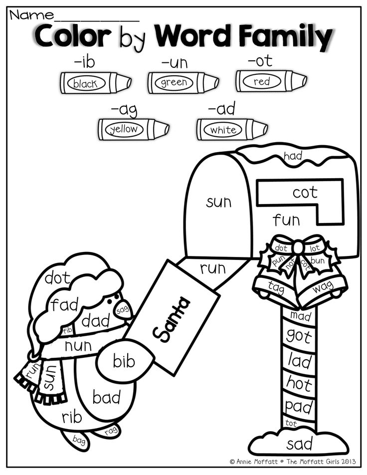 At word family coloring pages