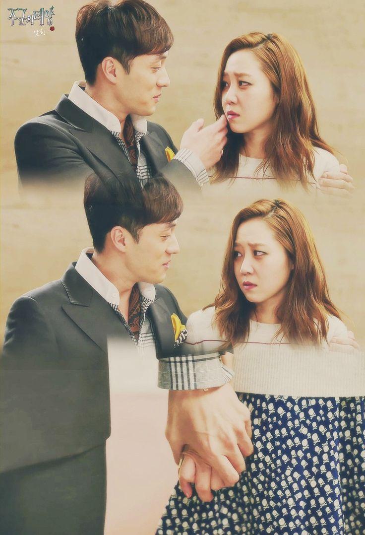 Gong hyo jin boyfriend so ji sub amp gong hyo jin via anita yang