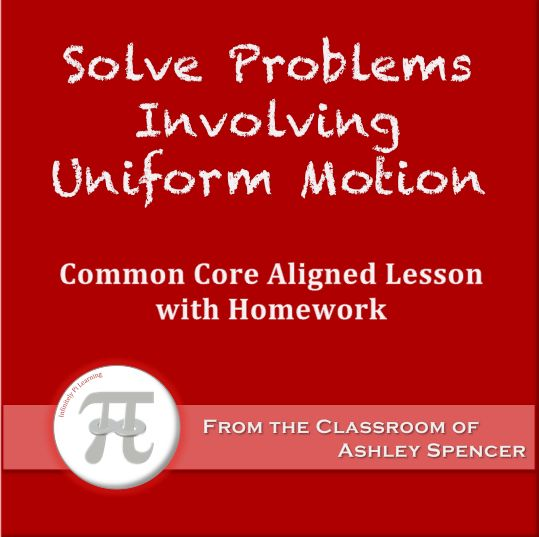 Pay to solve homework