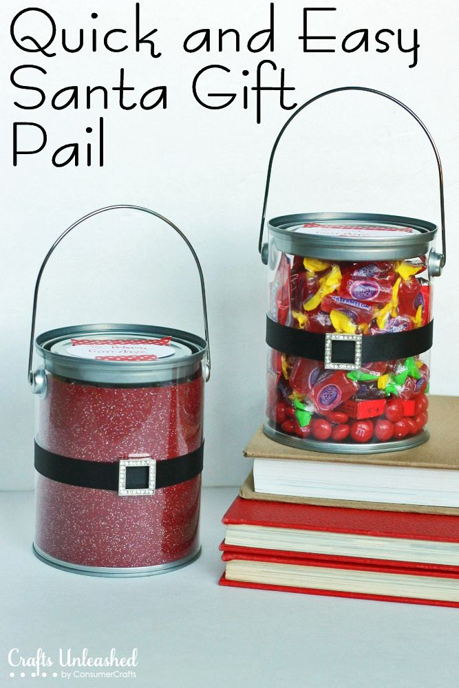 Christmas crafts quick and easy santa gift pails for Quick craft
