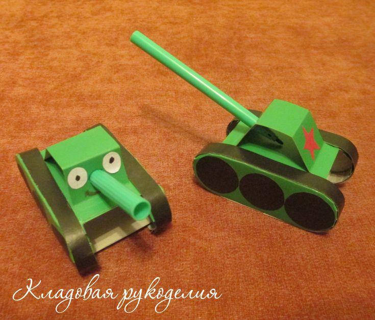 Как сделать из бумаги цветной танк
