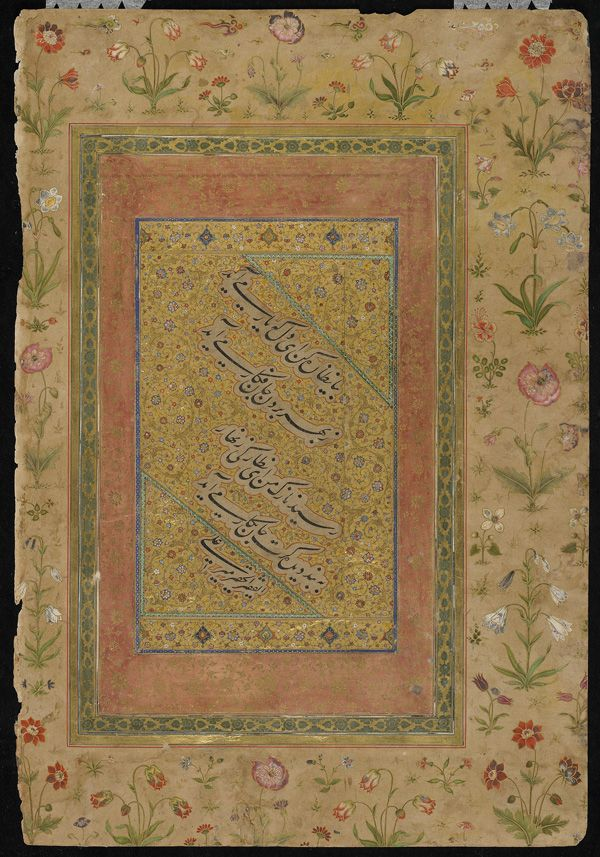 Calligraphy from the Late Shahjahan Album | 1640-1660, Mughal dynasty ...