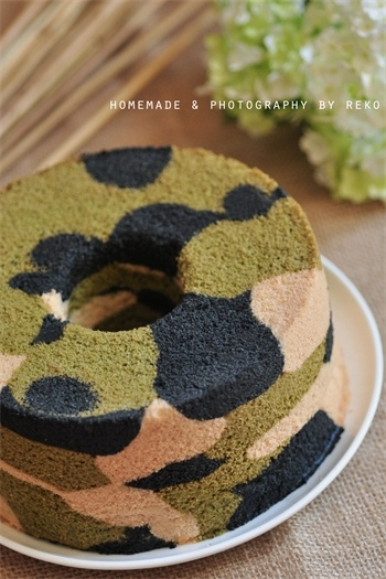 Army Camo Cake Ideas 64073 Pin Army Camouflage Birthday Ca