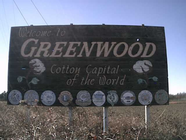 Greenwood, MS : Old Billboard proclaiming Greenwood's claim to fame