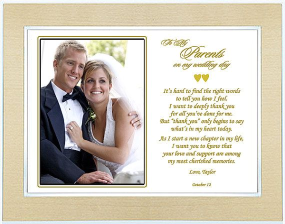 Unique Wedding Gift Parents : Personalized Wedding Gift for Parents of Bride or Groom - Poem Frame ...