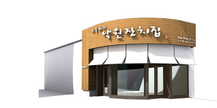 retail storefront design ideas storefront signs cost e newsletter