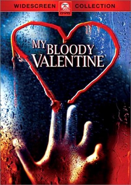my bloody valentine lyrics new you