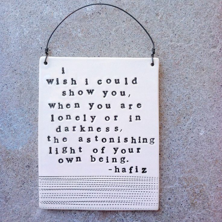 hafiz quotes - photo #8
