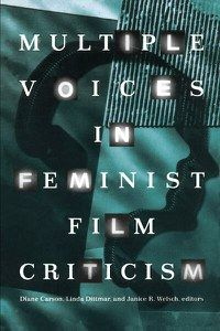 feminist theory essays