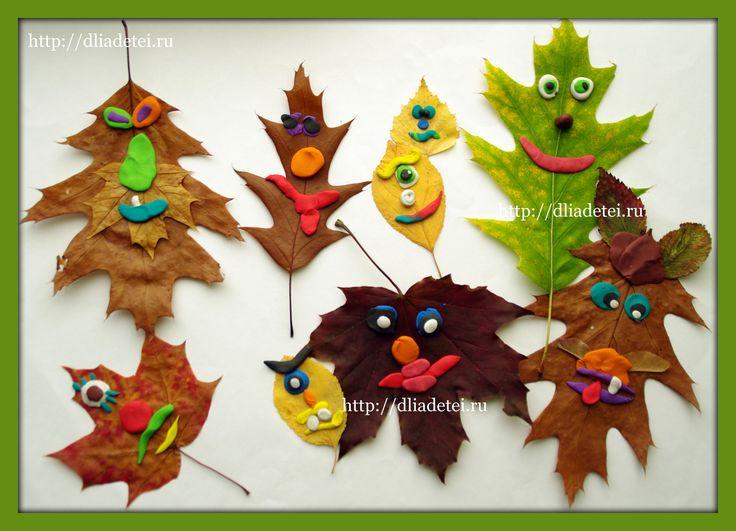 photo store Поделки Для Детей Из Осенних Листьев И Шишек Фото download