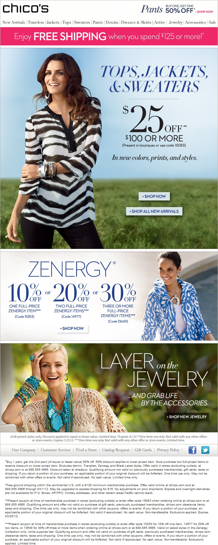 Chicos 25 off 100 printable coupon save 25 off purchase of 100
