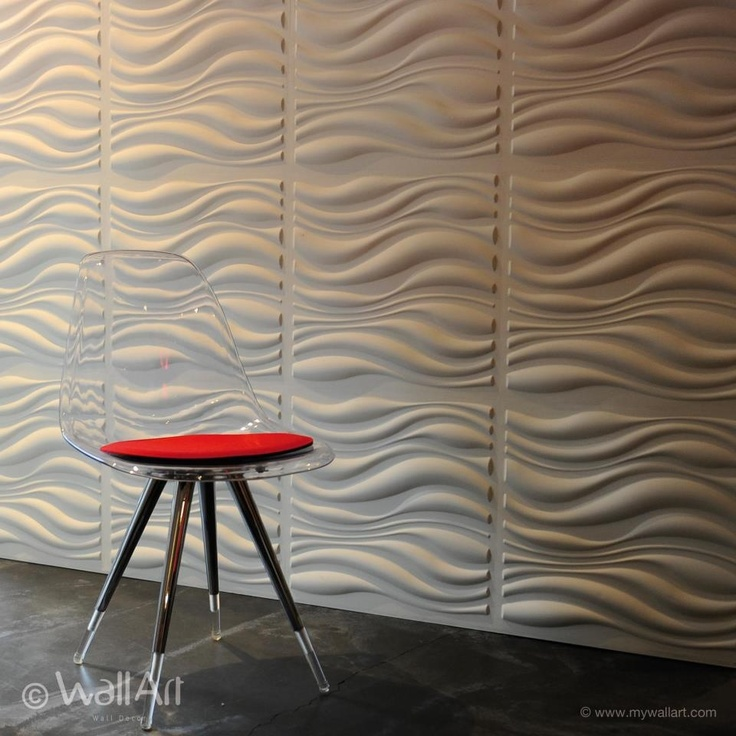 3d wall panels waves design paredes pinterest - Panneau decoratif mural ...