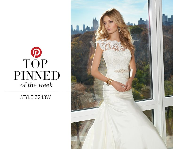 Camille La Vie Illusion Wedding Dress with Lace - the ideal bridal gown