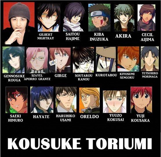 TORIUMI KOUSUKE | Anime | Pinterest
