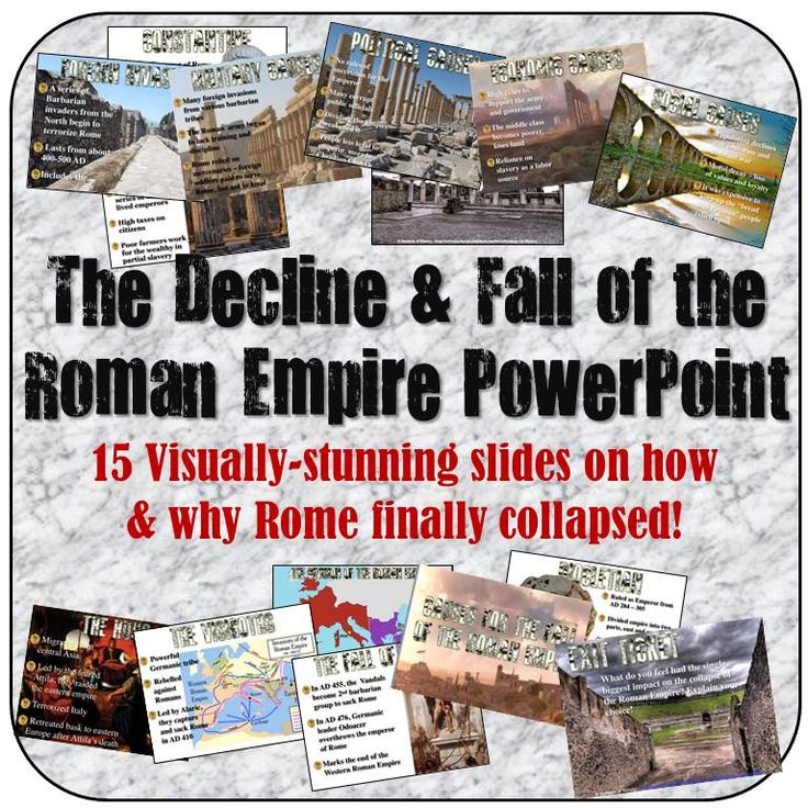 Cause of the fall of the roman empire essay