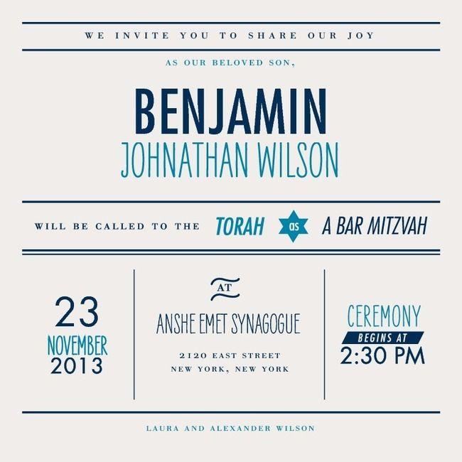 Bat Mitzvah Invitation with luxury invitations sample