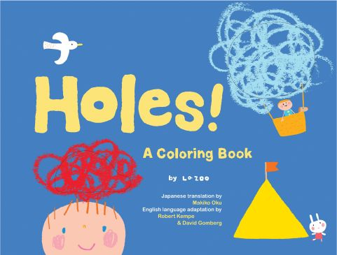 Lazoo | Free form coloring books for Baby R's imagination.