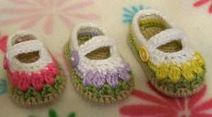 Frog Mary Jane Baby Shoes (9-month-old size) -- a free