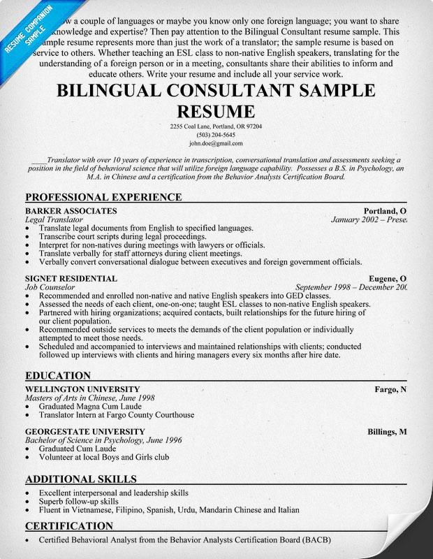 Bilingual Consultant Resume Sample Resumecompanion Com
