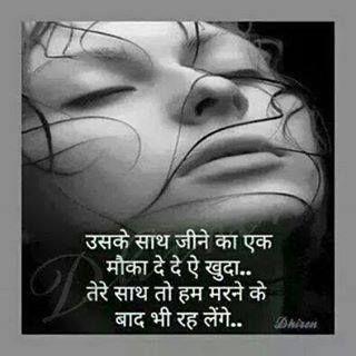 Pin by raushani upadhyay on Hindi love shayari....   Pinterest